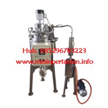 Mesin Vacuum Evaporator -  Mesin Pengolah Kelapa