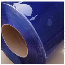 Tirai PVC Curtain Blue Clear Cikarang (Lucky 081210121989)