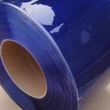 Tirai pvc curtain strip biru palu (Lucky 081210121989)