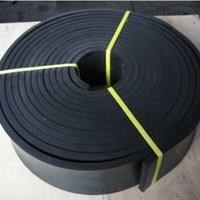 RUBBER STRIPS TERMURAH (LUCKY 081210121989) 1