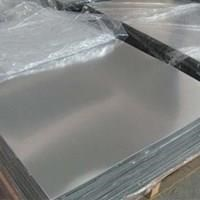 Acrylic Mirror Silver Padang (Lucky 081210121989) 1