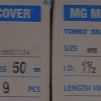 Beli Rockwool TOMBO Mighty Cover Makasar (Lucky 081210121989) 4