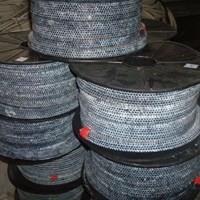 Gland Packing PTFE Carbon Fiber Depok (Lucky 081210121989) 1