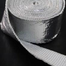 Fiber glass Tape Aluminium (Lucky 081210121989)