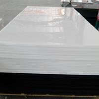 HDPE Sheet Medan (Lucky 081210121989)