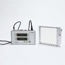 Dose Area Product & Dose Meter For Patient Dosimetry