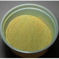 Jual Sulfur Powder Industri & Pertanian
