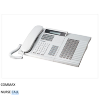Nurse Call Commax