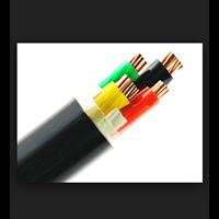 Kabel NYY 0.6(1kV) 1