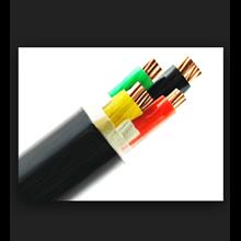Kabel NYY 0.6(1kV)