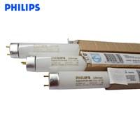 LAMPU PHILIPS TL - D 18W - 33