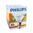 Lampu Philips PAR38 SP & FL 80W E27 230V 30D - Lampu Sorot 3