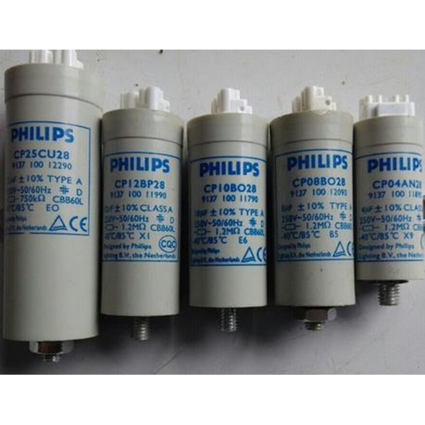 Philips Capasitor 25 uF