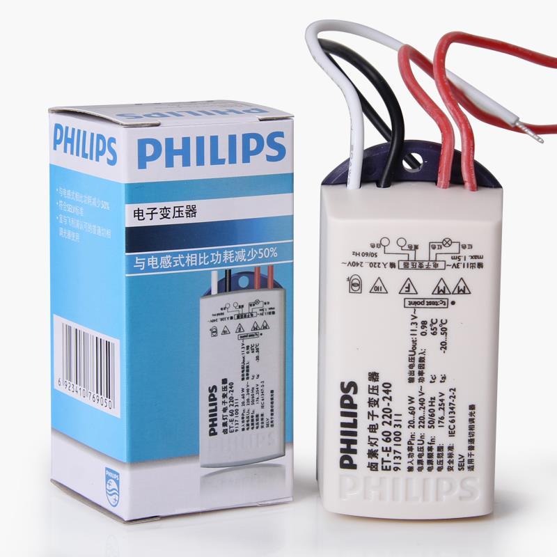 Jual Halogen Transformer PHILIPS ET-E 60 Harga Murah