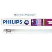 Philips ecofit LED Tube  600mm 8w 740-765 cdl -ww