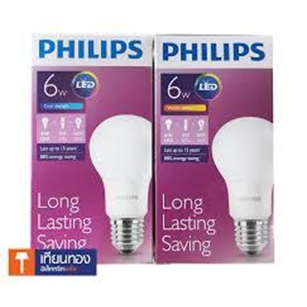 Lampu Philips  LED BUlB 6W-50w cdl -ww