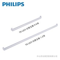 Philips BN010C 1x TLED 600mm or 1200mm  w/o lamp (only kap)