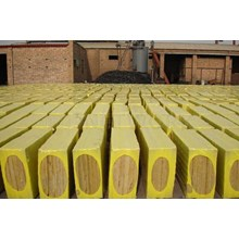 Rockwool Blengket