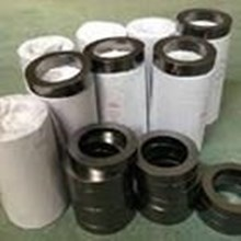 Ring Seals Graphite