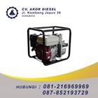 Pompa Irigasi Water Pump DAIHO ZB-80 3