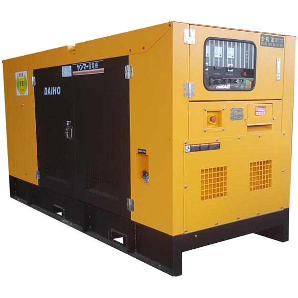 Genset Solar DSSG-15KW