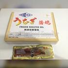 Unagi Kabayaki Import 1