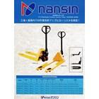 Hand Pallet Truck NANSIN (JAPAN) Kapasitas 2.5 Ton sampai 5 Ton 1