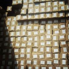 Stiker Vinyl China 120gr 140gr