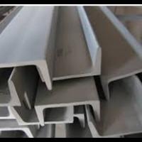 UNP CNP Steel