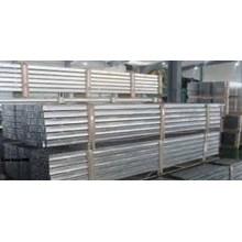 Besi Kanal CNP 75 x 45 x 15 mm Tebal : 1.5 mm