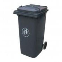 Tempat Sampah Ztl-120A-9R  120L Dustbin 30% Recycl