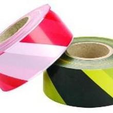 Barricade Tape X500 LP 0113 Asli