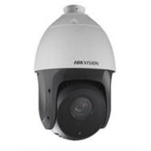 Katalog CCTV Hikvision DS-2DE4120I-D Camera