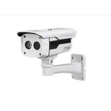 Harga Infinity CCTV Black Series BS-25 White Murah