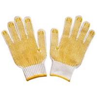 Jual Harga Sarung Tangan Benang Bintik Kuning Polkadot  2