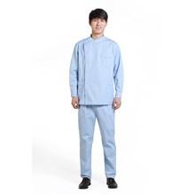 Baju Seragam Perawat Pria Rumah Sakit Terbaru