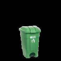 Jual Tong Sampah BIO EARTH 65 Liter Injak Bagus 2