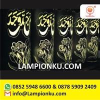 Jual Lampu Hias PVC Motiv Man Jadda Wajada Ukir Handmade