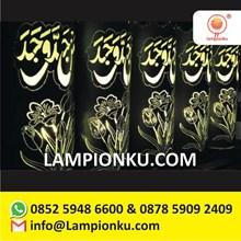 Lampu Hias PVC Motiv Man Jadda Wajada Ukir Handmade