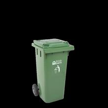 Tempat Sampah BIO EARTH Code 2012 untuk 120 Liter