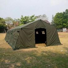 Tenda Pleton Ukuran 4 x 6 Bahan D300 Murah