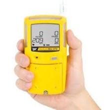 Distributor Detektsi Kebocoran Gas - Alert Max XT II
