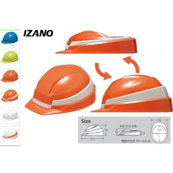 Collapsible Safety Helmet Izano Helmet From DIC Helm Proyek