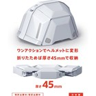 Collapsible helmet  Bloom Helmet From Toyo Safety Helm Proyek 2