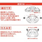 Collapsible helmet  Bloom Helmet From Toyo Safety Helm Proyek 1
