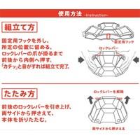 Collapsible helmet  Bloom Helmet From Toyo Safety Helm Proyek 1