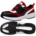 Sepatu Safety Shoes Merk MIDORI Type SL 605 Keren 2