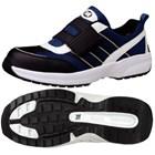 Sepatu Safety Shoes Merk MIDORI Type SL 605 Keren 1