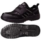 Sepatu Safety Shoes Merk MIDORI Type SL 605 Keren 3