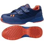 Safety Shoes Merk MIDORI TYpe TS 115  1
